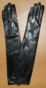 Артикул FU-09